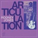 藝人名: R - Rodney Jones / Articulation 【CD】