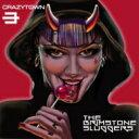 艺人名: C - Crazy Town / Brimstone Sluggers 輸入盤 【CD】