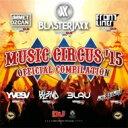 精選輯 - Music Circus'15 【CD】