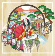 【送料無料】 <strong>パスピエ</strong> / 娑婆ラバ 【初回完全限定生産盤】(CD+DVD+GOODS) 【CD】