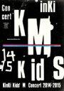 【送料無料】 KinKi Kids / KinKi Kids...