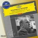 Mozart/Beethoven / モーツァルト:ピアノ協奏曲第20番、ベートーヴェン:ピアノ協奏曲第3番 リヒテル(p)ザンデルリンク&ウィーン..