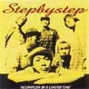 艺人名: Sa行 - Step By Step / アカンプリッシュ・イン・ア・リミテッド・タイム 【CD】