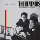 【送料無料】 Beatniks ビートニクス / T・E・N・Tレーベル30th Anniversary THE BEATNIKS 19812001 (DVD+3CD) 【DVD】