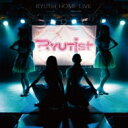 【送料無料】 RYUTist / Ryutist Home Live 【CD】