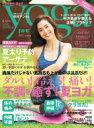 生活方式 - Yogaジャーナル日本版 Vol.42 Saita Mook 【ムック】