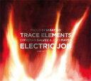 藝人名: P - 【送料無料】 Paolo Di Sabatino パオロディサバティーノ / Trace Elements: Live In Teramo 輸入盤 【CD】