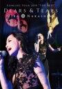 """中島美嘉 ナカシマミカ / MIKA NAKASHIMA CONCERT TOUR 2015 """"THE BEST"""" DEARS TEARS (DVD) 【DVD】"""