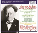 Brahms ブラームス / 交響曲全集、ドイツ・レクィエム、ヴァイオリン協奏曲、大学祝典序曲、悲劇的序曲 メンゲルベルク&コンセルトヘボウ管、クレバース、他(4CD) 輸入盤 【CD】