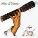 Paco De Lucia パコデルシア / Paco De Lucia Plays De Falla 輸入盤 【CD】