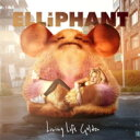 艺人名: E - Elliphant / Living Life Golden 輸入盤 【CD】