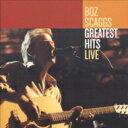 Boz Scaggs ボズスキャッグス / Greatest Hits 【LP】