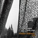 Vladimir Shafranov ウラジミールシャフラノフ / From Russia With Love: ロシアより愛をこめて (LP) 【LP】