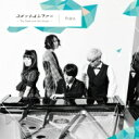 fhana / TVアニメ 『コメット ルシファー』 オープニングテーマ: : コメットルシファー 〜The Seed and the Sower〜 【CD Maxi】