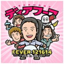 Artist Name: D - Deerhoof ディアフーフ / Fever 121614 【CD】