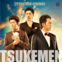 【送料無料】 TSUKEMEN / Tsukemen Cinemas 【CD】