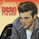 James Dean & The Music 輸入盤 【CD】