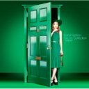 【送料無料】 西野カナ / Secret Collection 〜GREEN〜 【CD】