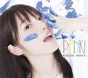 【送料無料】 内田真礼 / PENKI (CD+DVD+PHOTOBOOK)【限定盤】 【CD】