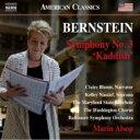 作曲家名: Ra行 - Bernstein バーンスタイン / 交響曲第3番『カディッシュ』、ミザ・ブレヴィス、『ひばり』 オールソップ&ボルティモア響、サンパウロ響、他 輸入盤 【CD】