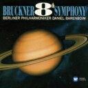 Composer: Ha Line - Bruckner ブルックナー / Sym, 8, : Barenboim / Bpo 【CD】