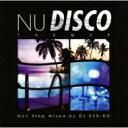 艺人名: D - DJ KEN-BO / Nu Disco Theque 【CD】