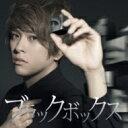 【送料無料】 トゥライ / ブラックボックス 【CD】