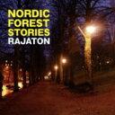 藝人名: R - 【送料無料】 Rajaton / 北欧からの贈り物 【CD】