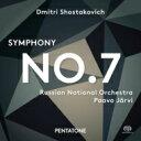 【送料無料】 Shostakovich ショスタコービチ / 交響曲第7番『レニングラード』 パーヴォ・ヤルヴィ&ロシア・ナショナル管弦楽団(日本語解説付) 【SACD】