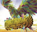 Hilcrhyme ヒルクライム / RISING TOUR 2012 【期間限定盤】 【BLU-RAY DISC】