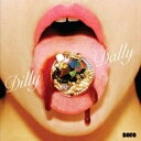Dilly Dally / Sore 輸入盤 【CD】