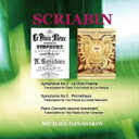 Scriabin スクリャービン / 交響曲第3番『神聖な詩』(ピアノ連弾版)、第5番『プロメテウス』(2台ピアノ版)、他 ナナサコフ(コンピューター&自動演奏ピアノ) 【CD】