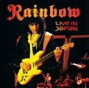【送料無料】 Rainbow レインボー / Rainbow: Live In Japan 1984 【CD】