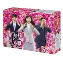 【送料無料】 花咲舞が黙ってない 2015 DVD-BOX 【DVD】