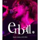 【送料無料】 稲葉浩志 (B'z) イナバコウシ / Koshi Inaba LIVE 2014 〜en-ball〜 (Blu-ray) 【BLU-RAY DISC】