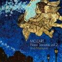 作曲家名: Ma行 - 【送料無料】 Mozart モーツァルト / ピアノ・ソナタ集第2集 メジューエワ(2CD) 【CD】