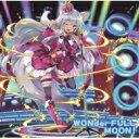 ビスクラヴレット (Cv: 井澤詩織) / 『乖離性ミリオンアーサー』キャラクターソング Vol.3 【CD Maxi】
