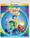 Disney / インサイド・ヘッド MovieNEX[ブルーレイ+DVD] 【BLU-RAY DISC】