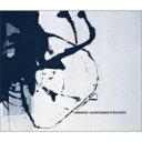 藝人名: U - Underworld アンダーワールド / Second Toughest In The Infants (Standard) 輸入盤 【CD】