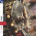【送料無料】 Hasan Al Ajami / Yemen - Le Chant De Sanaa 輸入盤 【CD】