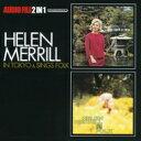 Helen Merrill ヘレンメリル / In Tokyo & Sings Folk 【CD】