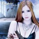 【送料無料】 Raglaia / Creation 【初回限定盤】 【CD】