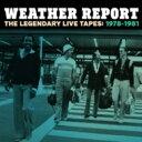 艺人名: W - 【送料無料】 Weather Report ウェザーリポート / Legendary Live Tapes 1978-1981 (国内盤Blu-spec CD 4枚組) 【BLU-SPEC CD 2】