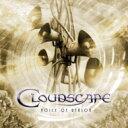 【送料無料】 Cloudscape / Voice Of Reason 輸入盤 【CD】
