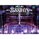 【送料無料】 SKE48 / 松井玲奈・SKE48卒業コンサートin豊田スタジアム〜2588DAYS〜 【Blu-ray Disc 6枚組】 【BLU-RAY DISC】
