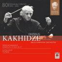 Composer: Ra Line - 【送料無料】 Rachmaninov ラフマニノフ / ラフマニノフ:交響曲第2番、ホルスト:『惑星』 カヒーゼ&トビリシ響(2CD) 輸入盤 【CD】