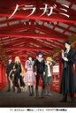 【送料無料】 ノラガミ ARAGOTO 3 【BLU-RAY DISC】