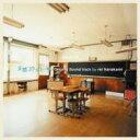 藝人名: R - Rei Harakami レイハラカミ / 天然コケッコー完全盤: オリジナル サウンドトラック 【CD】
