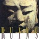 【送料無料】 Ruins (吉田達也) ルインズ / I, II & III 【CD】