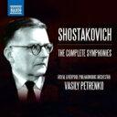 【送料無料】 Shostakovich ショスタコービチ / 交響曲全集 ワシリー・ペトレンコ&ロイヤル・リヴァプール・フィル(11CD) 輸入盤 【CD】